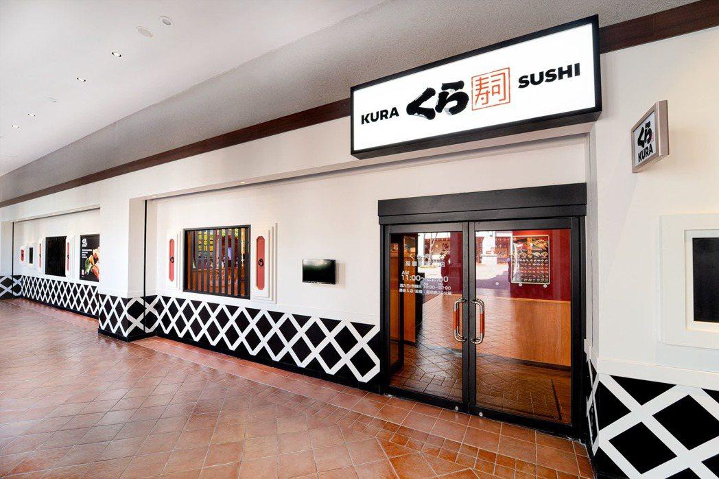 藏壽司高雄草衙道店將於3月3日正式開幕。圖/藏壽司提供