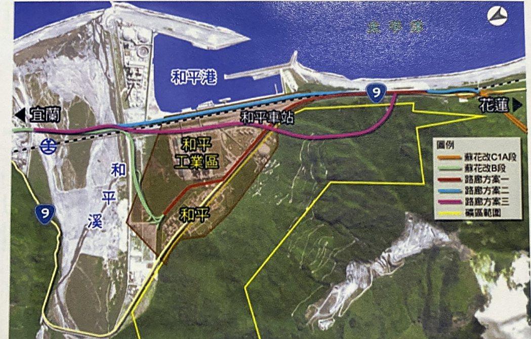 蘇花公路改善工程處辦理簡稱「 蘇花安」的「台 9 線蘇花公路安全提升計畫」,路廊...