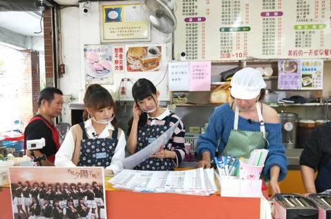 李懿主持的「懿想天開」開播全新一季,她帶著AKB48 TeamTP的隊長陳詩雅以及可愛擔當的林予馨來到宜蘭羅東高商,原本以為是開心來做校園專訪的三人,聽到製作單位這次給的挑戰竟然是學校對面的早餐店店...