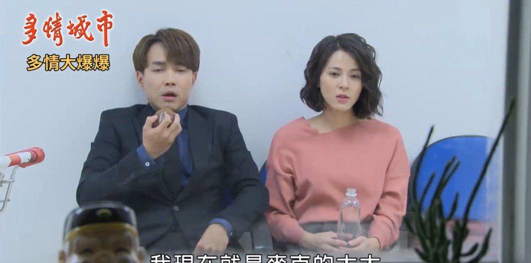許仁杰(左)、蘇晏霈在「多情城市」戲中搭檔。圖/摘自youtube