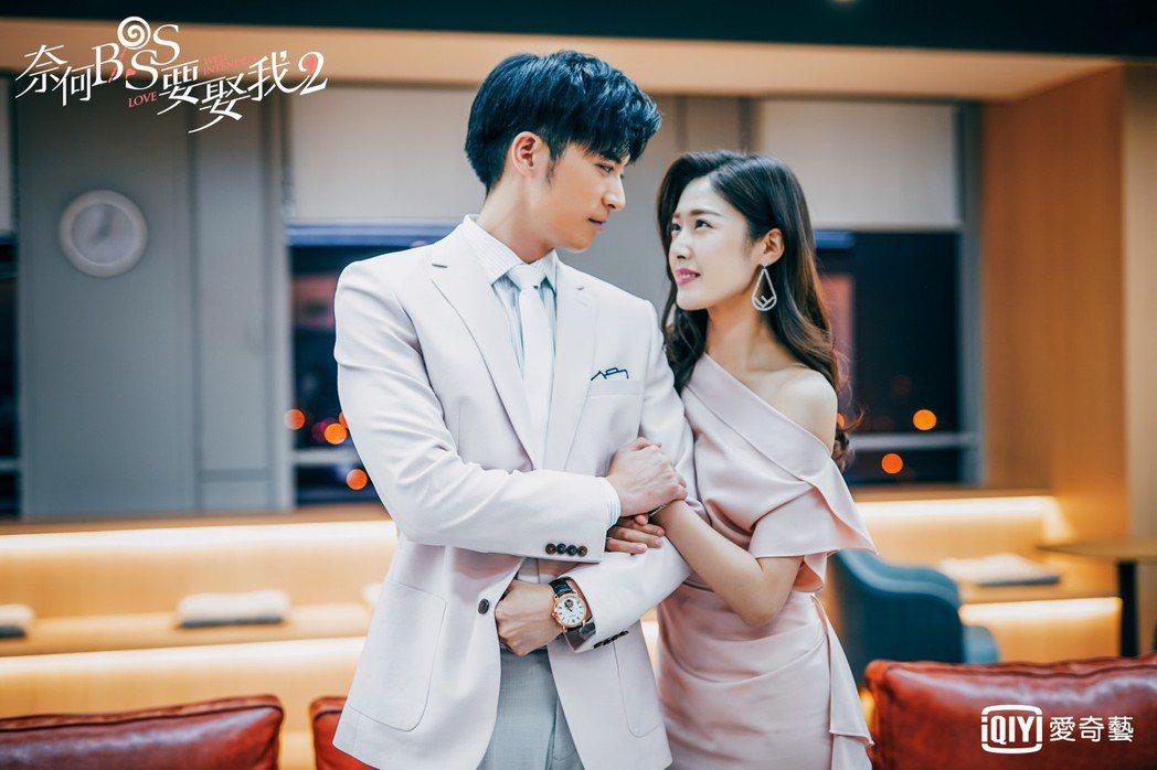 徐開騁(左)、王雙再度合作「奈何BOSS要娶我2」。圖/愛奇藝台灣站提供