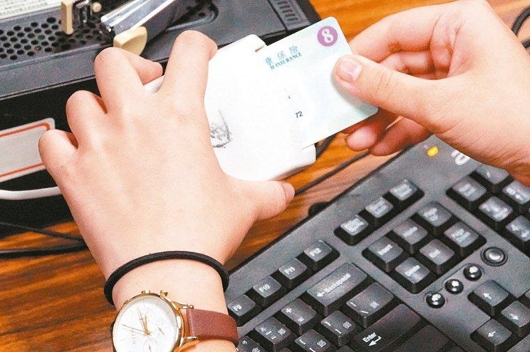 不只看病 健保卡還能防疫。 圖/聯合報系資料照片