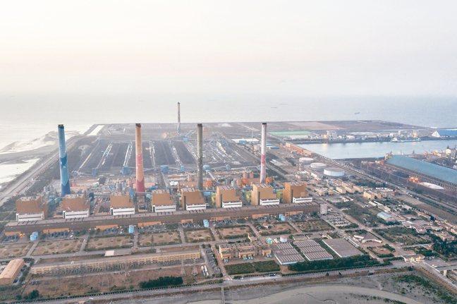 台中火力發電廠。 圖/本報資料照片