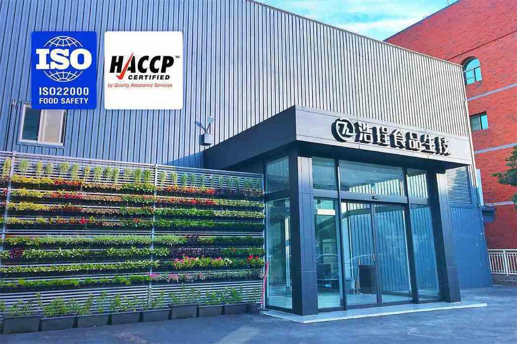 浩珵食品生技廠房採用藥廠規格的無塵環境,通過ISO22000與HACCP認證。 ...