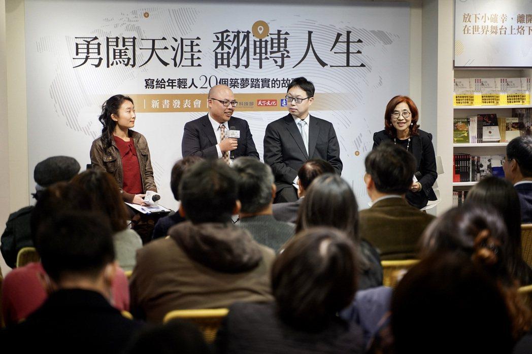 新書發表會中,邀請書中人物分享自身故事。鋼琴家陳介涵(左起)、中國醫藥大學助理教...