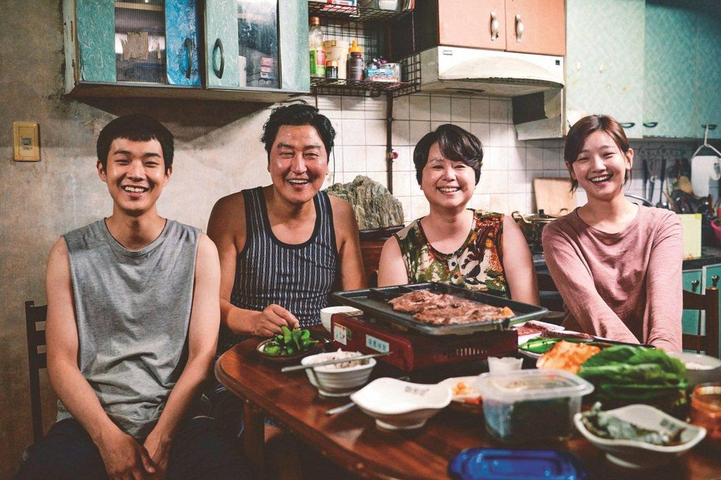韓國電影《寄生上流》。 圖/Catchplay提供
