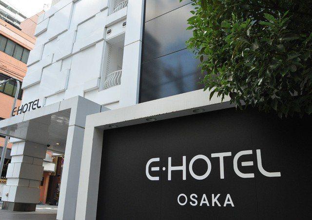 日本大阪市北區的E Hotel最近推出了「十圓」和「百圓」方案,引起關注。圖/ Maidonanews