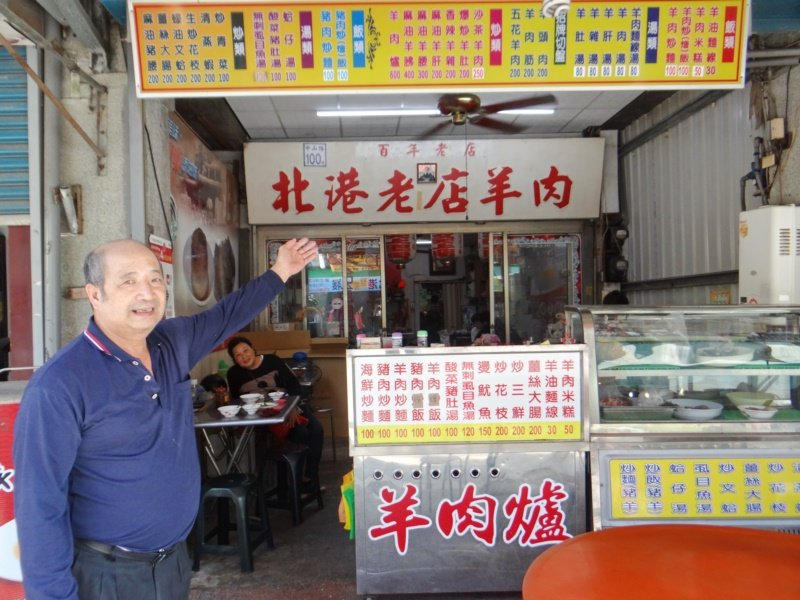 廟前百年羊肉店各種吃法都有,羊肉米糕很有名。 圖/蔡維斌 攝影