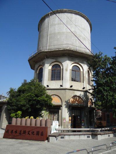水道頭園區的圓體水塔是最具特色的遊客中心。 圖/蔡維斌 攝影
