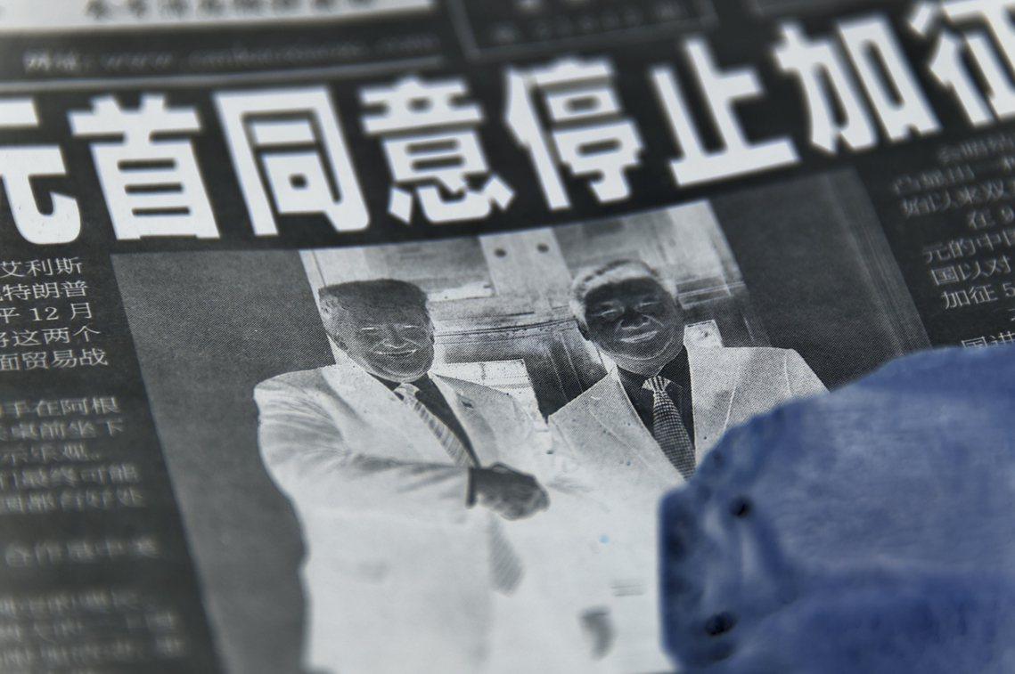 為了進一步防堵中國官方媒體透過「駐美報導」進行本土滲透,美國國務院18日對《新華...