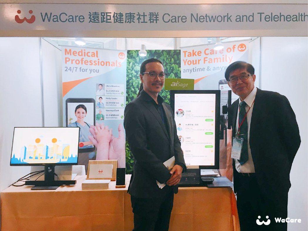 衛生福利部中央健康保險署署長李伯璋與WaCare執行長潘人豪於APEC合影。 W...