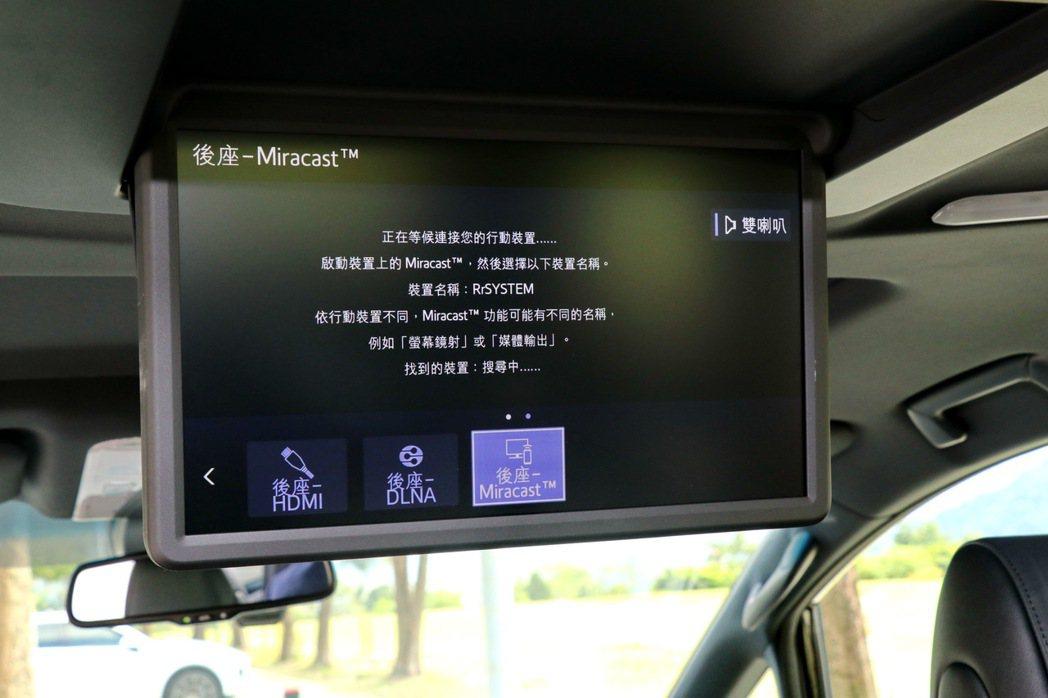 後座影音娛樂系統顯示幕也同步升級至13.3吋,而且支援HDMI輸入功能。 記者陳...