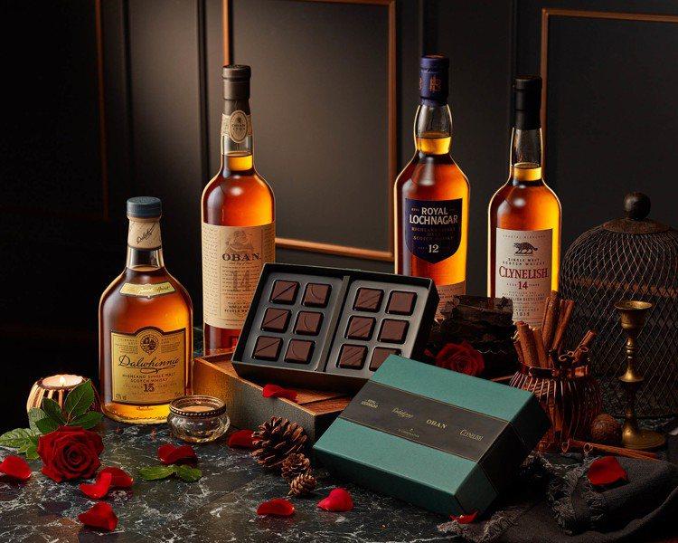 帝亞吉歐X畬室Yu Chocolatier「高地威士忌巧克力夾心禮盒」,建議售價...