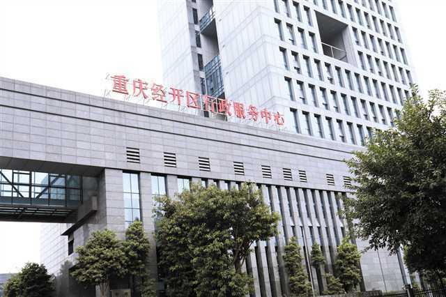 重慶市今天實施新冠肺炎疫情分區分級分類防控方案。(圖:新華網)