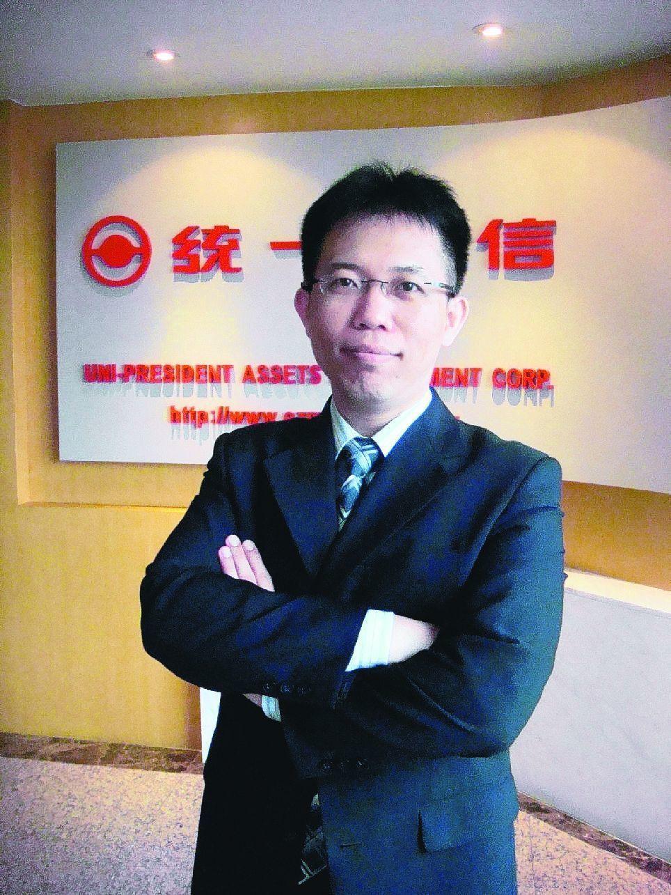 統一全球智聯網AIoT基金經理人林鴻益。 統一投信/提供
