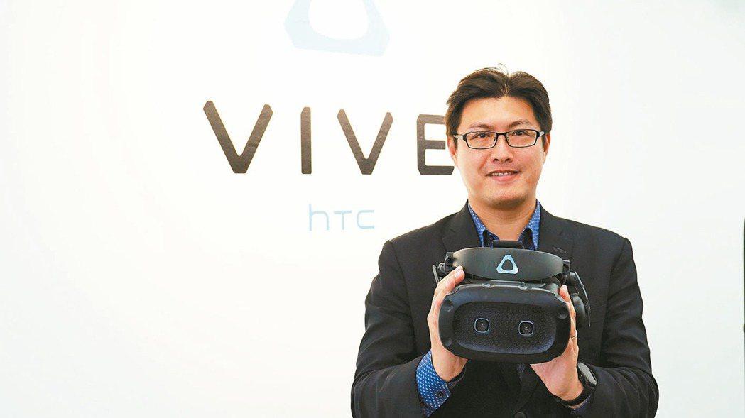 宏達電台灣區總經理陳柏諭宣布推出完整的VIVE Cosmos系列。 圖/宏達電提...