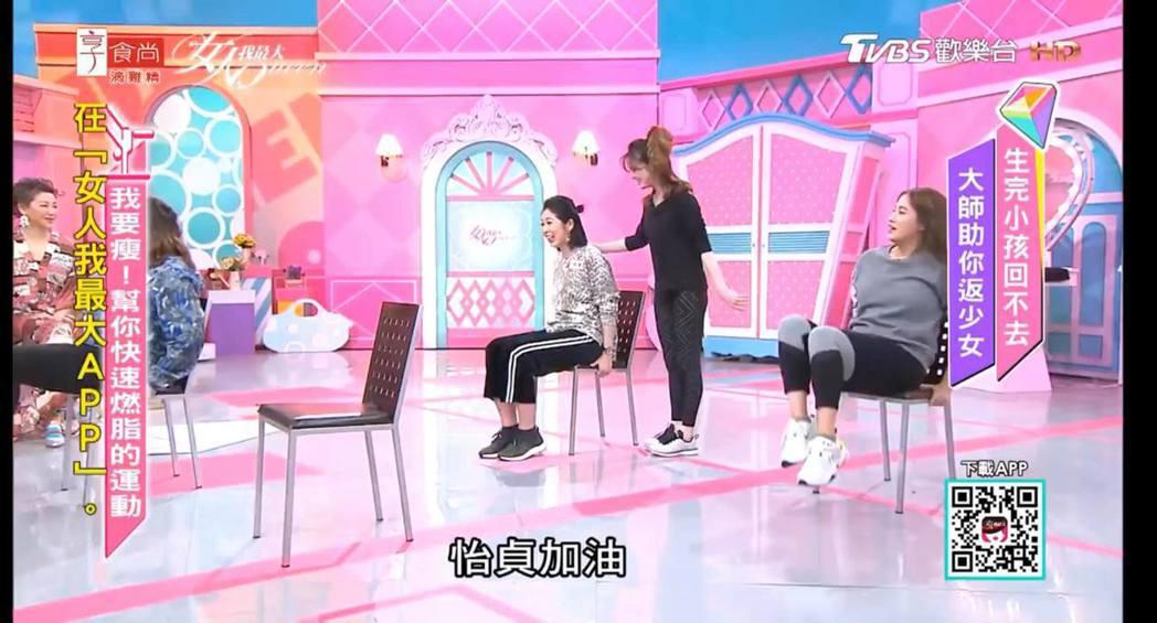 劉真在節目上會鼓勵李怡貞。 圖/擷自律師李怡貞臉書