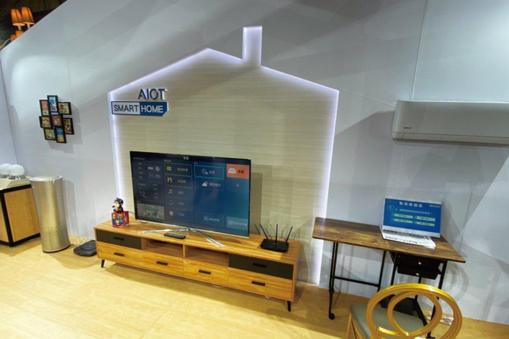禾悅花園聲控智能家電項目,涵蓋居家生活大小面向,「出一張嘴」的聲控功能,讓生活更...