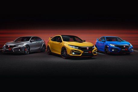 低調、高調由你決定!Honda Civic Type R美、歐同步推特殊限量版
