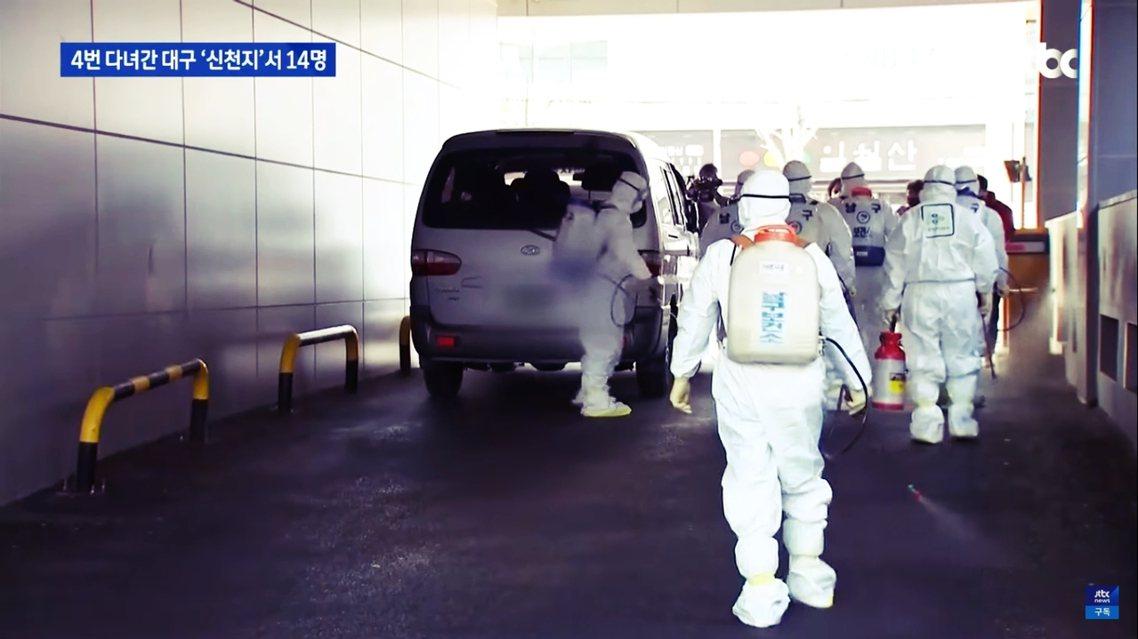 過去72小時南韓不僅疫情暴增,許多確診病例——特別是在大邱市與首爾——近期都沒有...