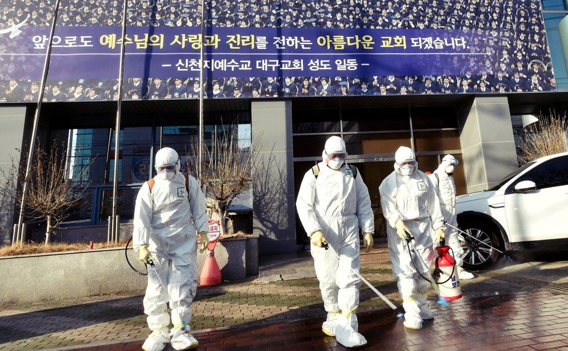 「我們相信新型冠狀病毒COVID-19,已在南韓本土出現『早期的社區感染』的現象...