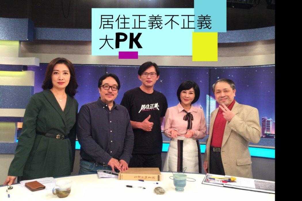 運巢社社長倪子仁(右一)參加居住正義地產論壇。 圖/倪子仁提供