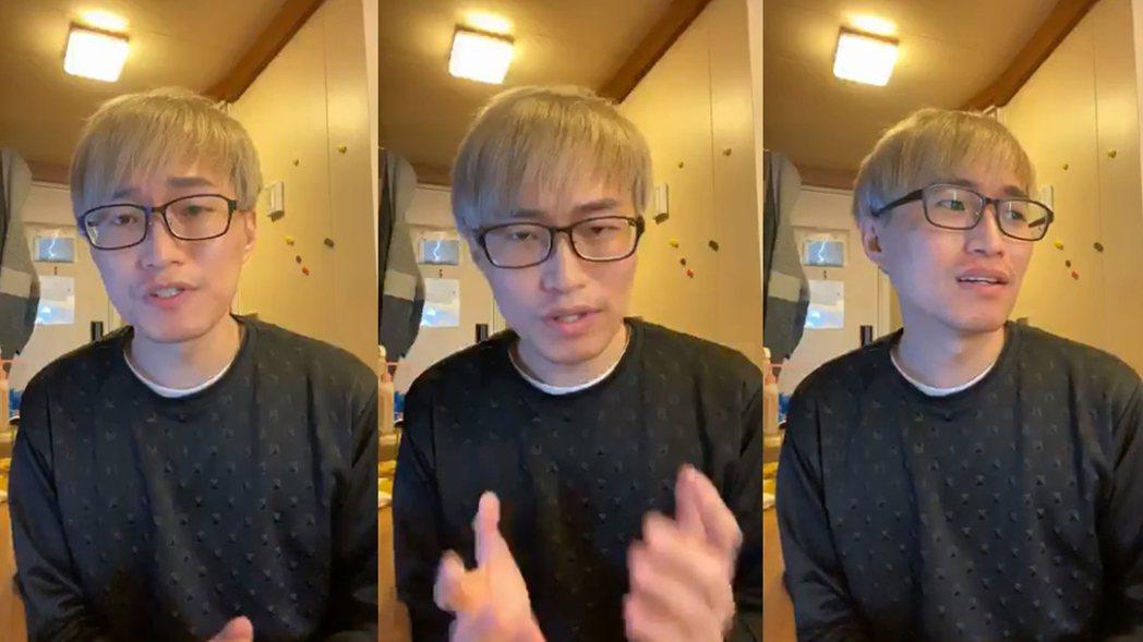陳日昇今日稍早再直播,憂無法下船搭包機返台。圖/擷自臉書