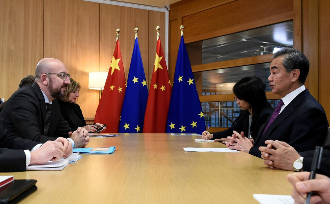 歐盟表示歐中投資協議諮商進度將因新冠肺炎疫情延後。  路透