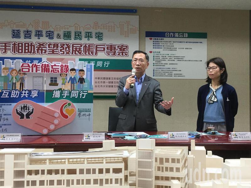 台北市副市長蔡炳坤今天出席「攜手相助希望發展帳戶專案記者會」。記者張世杰/攝影
