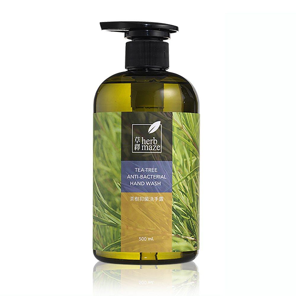 草繹herb maze茶樹抑菌洗手露500ml原價450元,特價390元。圖/新...