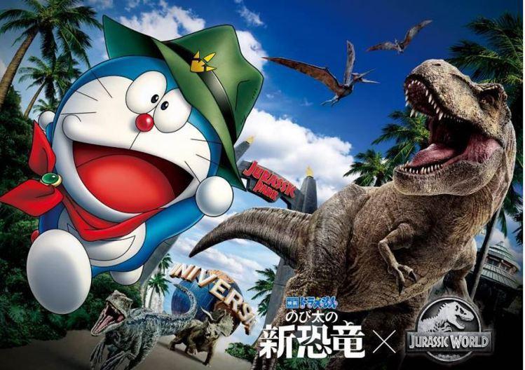 日本環球影城將限時推出哆啦a夢將與侏儸紀世界的聯名活動。圖/日本環球影城提供