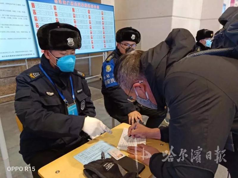 黑龍江省會哈爾濱昨天低調發佈對4個主城區實施一體化管理,封閉與其他區縣(市)的所有出入口。圖片來源:黑龍江日報