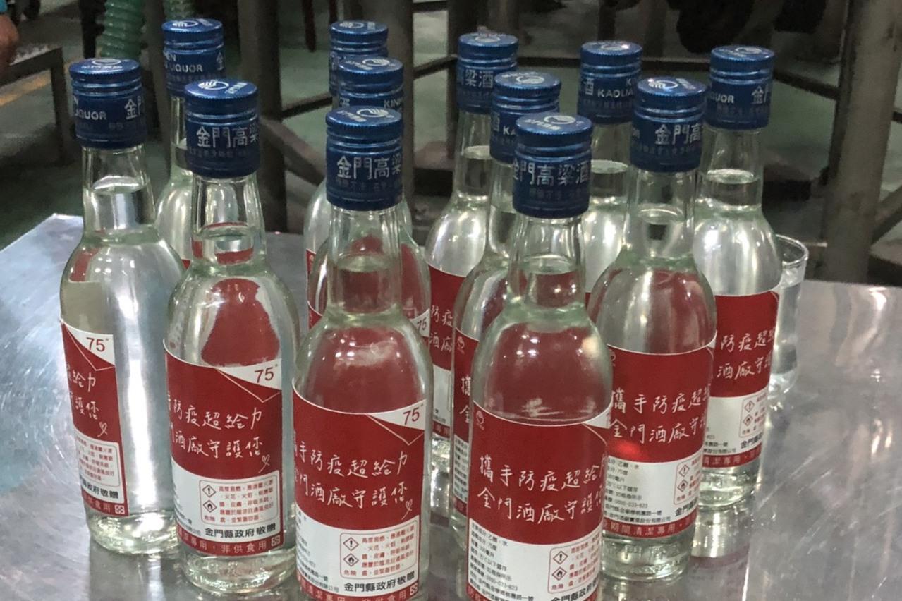 口罩之亂後輪到酒精? 網:台灣根本不缺!