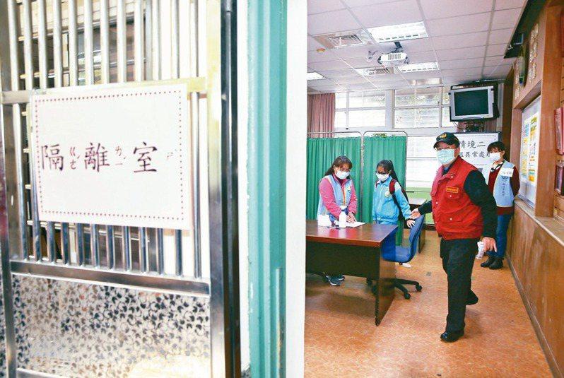 新冠肺炎疫情持續延燒,各級學校無不嚴正以待。 聯合報系資料照片/記者曾原信攝影