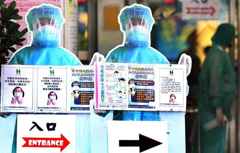 有網友在網路發文,直指第24例新冠肺炎確診個案被送往聯醫忠孝院區的不實訊息,遭警方送辦。 聯合報系資料照/記者侯永全攝影