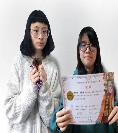 陳怡欣及林秋珊同學以大富翁遊戲設計作品獲得銅牌。龍華科大/提供