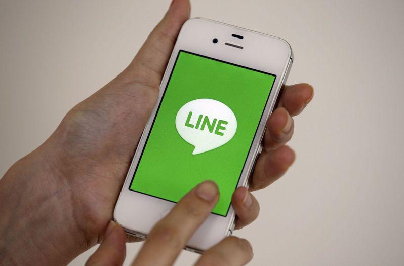 通訊軟體LINE將於3月1日啟用全新官方帳號,並按照每月群發訊息數量分級計費。  美聯社