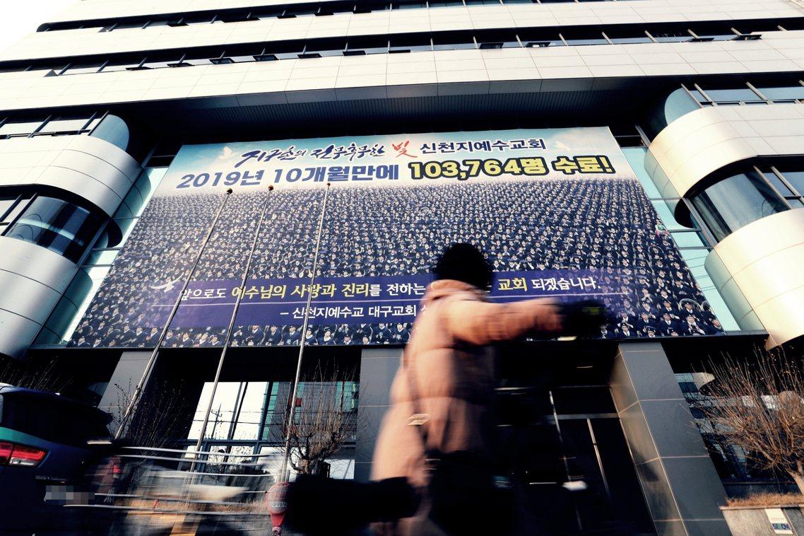 目前全南韓已知1人死亡、確診累積156例——之中近一半都與疑似「超級傳染者」的第...