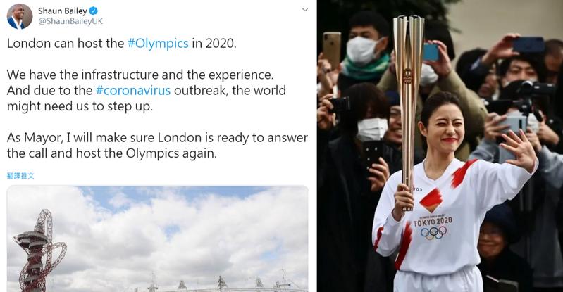 角逐倫敦市長的參選人在推特上表示,倫敦可以接手2020奧運。 圖擷自twitter