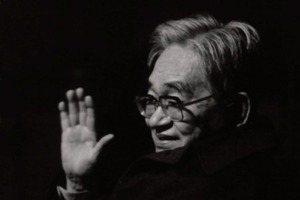 歷史思想的重負:日本戰後思想家鶴見俊輔
