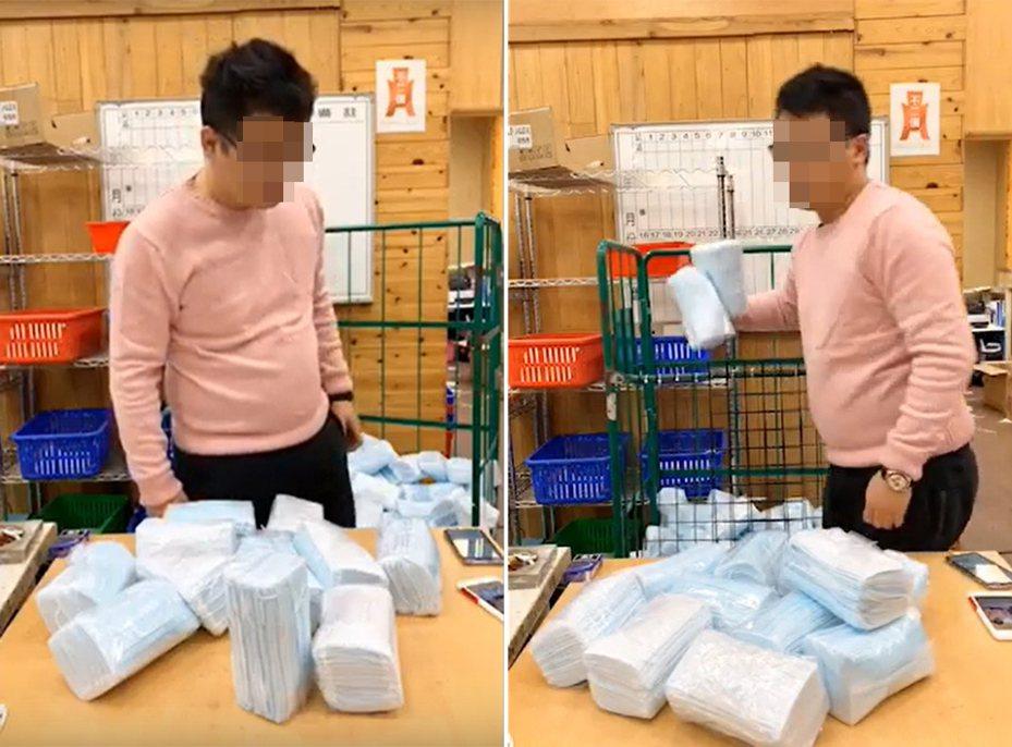 一名男子在直播販賣口罩,遭網友痛批發災難財。 圖/翻攝自Youtube