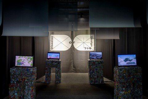 入口形象區,藉由多部影片傳達地球正面臨的危機。 圖/台灣設計研究院提供