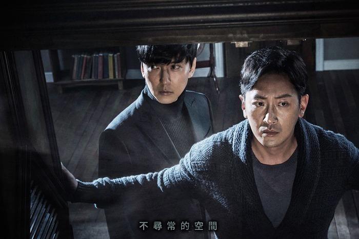 韓國電影《陰櫥》社會批判大於其恐怖片