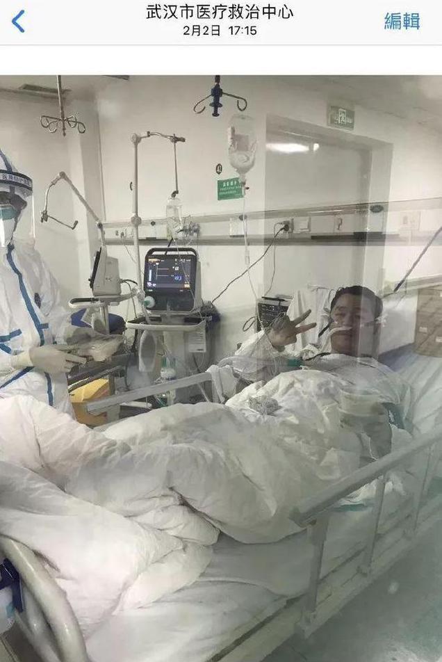 原本正月初八舉辦婚禮,武漢江夏區第一人民醫院/協和江南醫院呼吸與危重症醫學科醫生...
