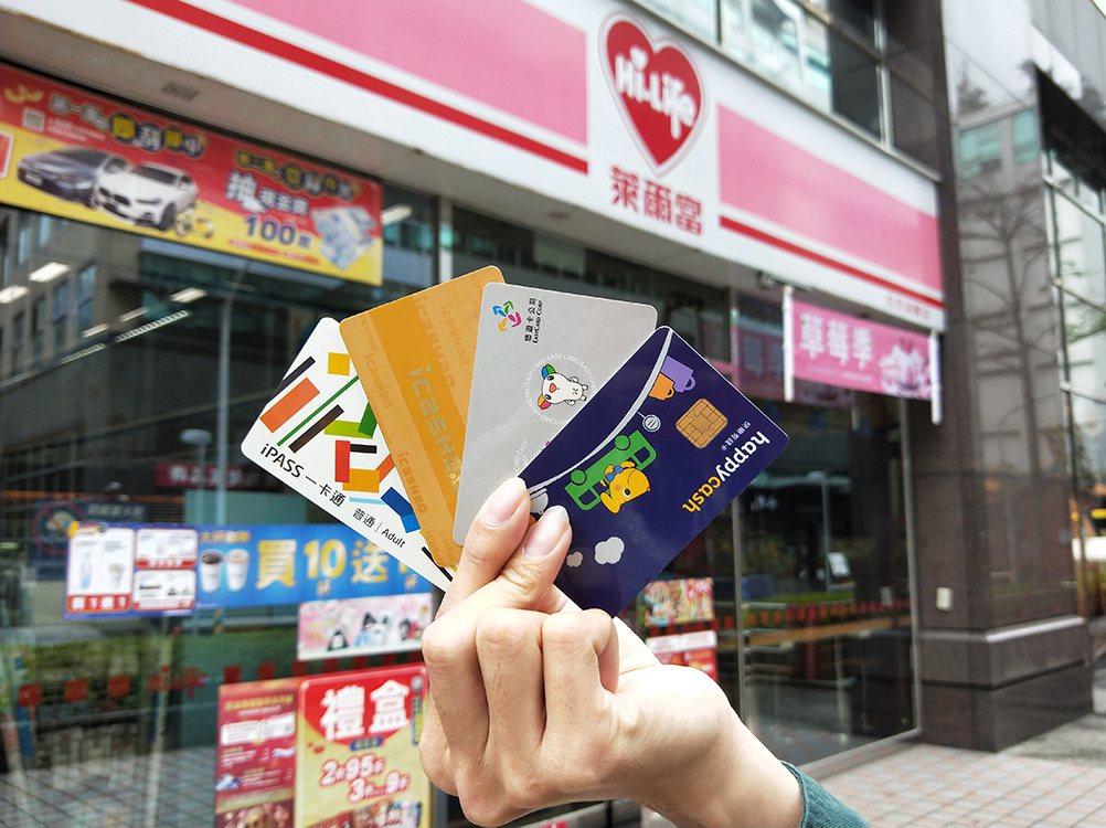 萊爾富宣布開放愛金卡(icash)支付,成為首家可使用4大電子票證的超商。圖/萊...