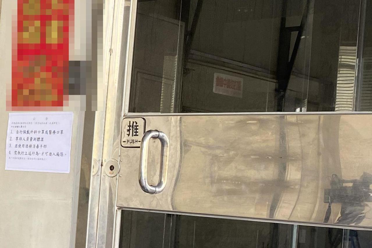白牌車司機妹公司因疫情停工?大門深鎖無人員上班