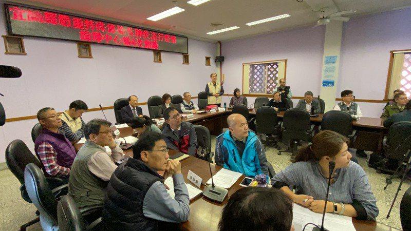 宜蘭縣疫情流行指揮中心今天舉辦「因應嚴重特殊傳染性肺炎」 第4次應變會議。記者羅建旺/攝影