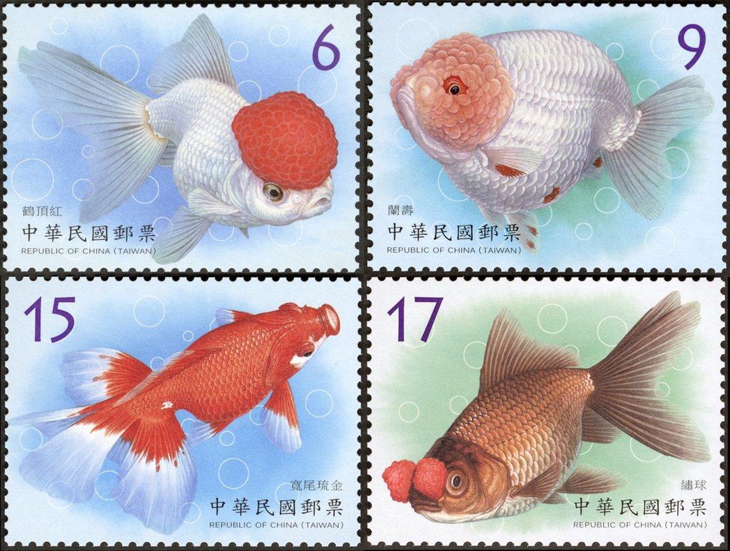 觀賞水族生物郵票。圖/中華郵政公司提供