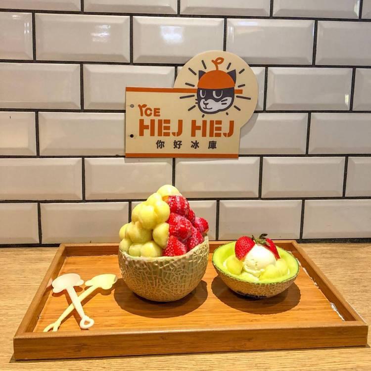 「Ice Hej Hej你好冰庫」。圖/京站提供
