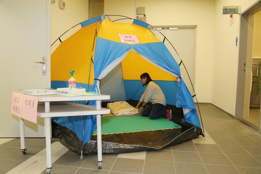 教育部在台北市和平實驗國小舉行記者會宣導校園防疫,示範學童發燒時的臨時隔離區。圖...